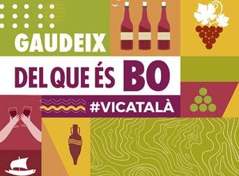 DO Catalunya vino catalán